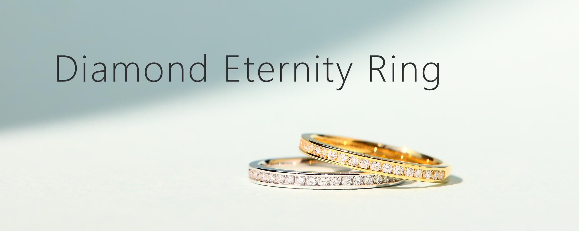 Diamond-Band-Ring