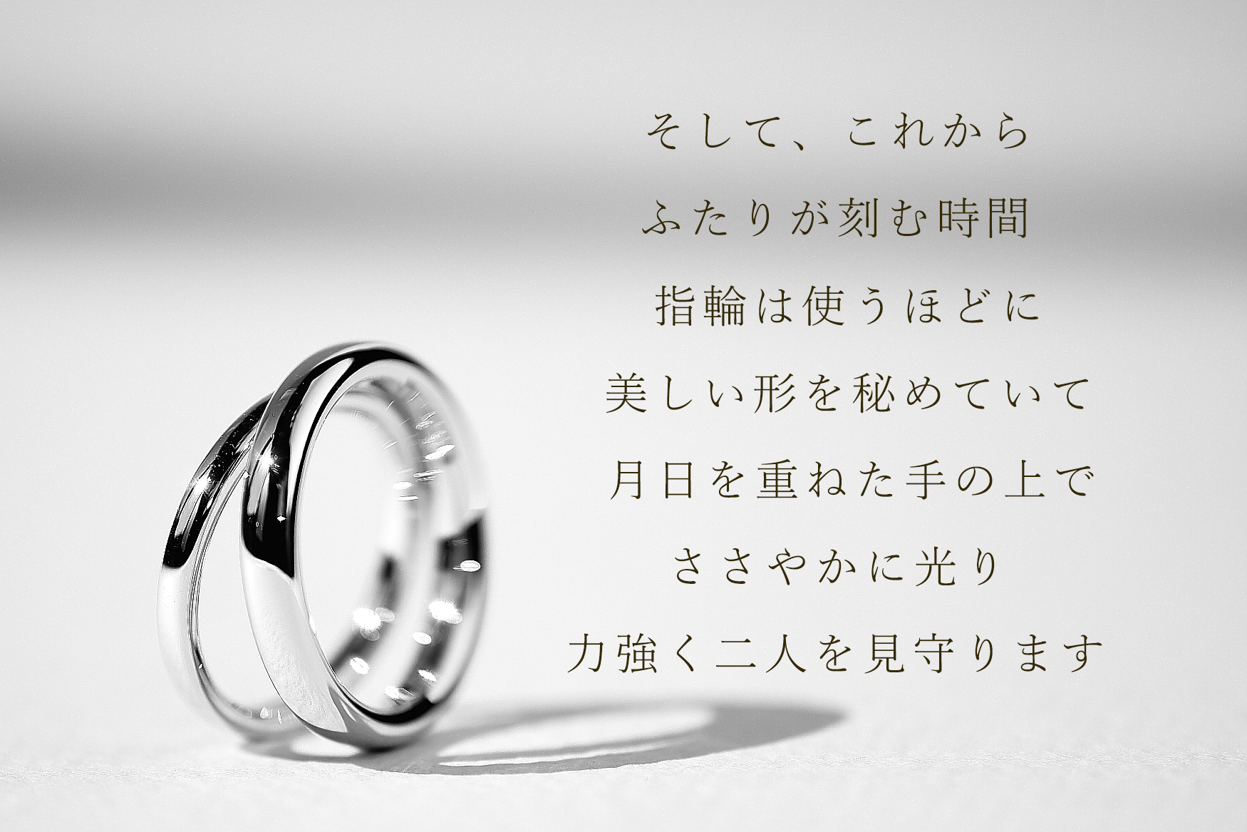 the ring story 6