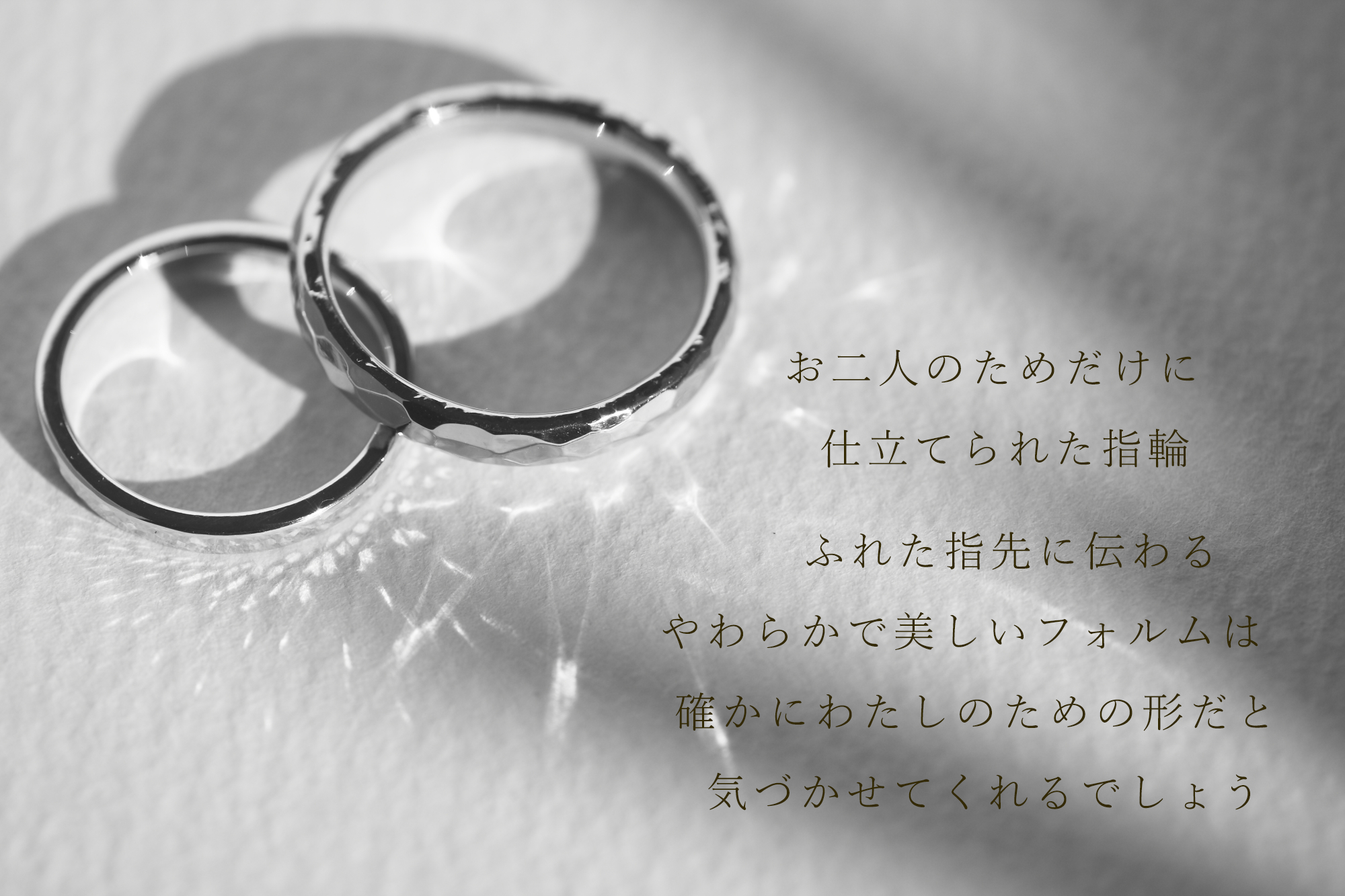 the ring story5