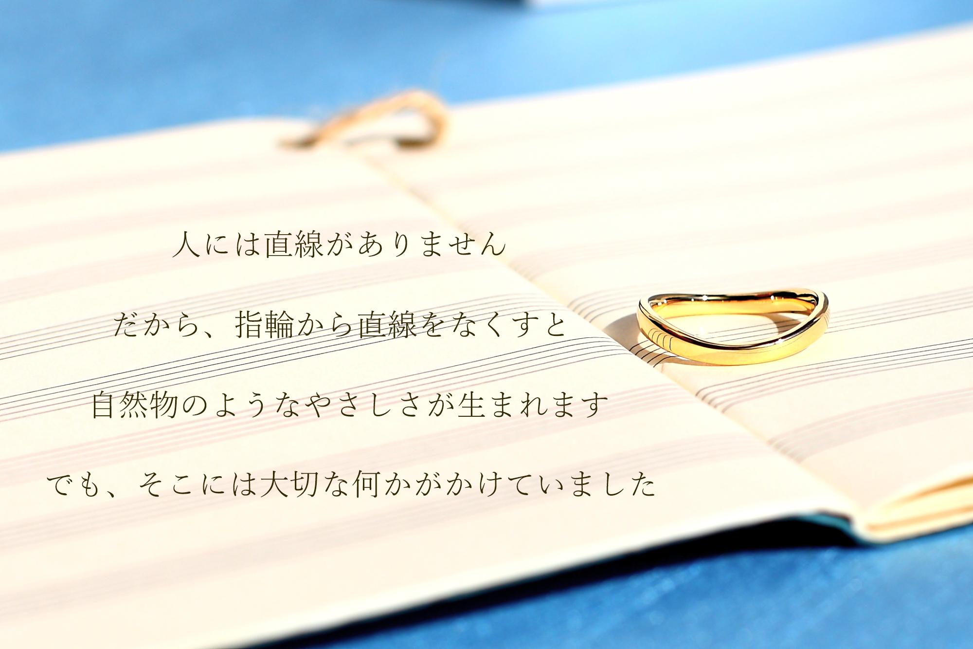 nefel story4