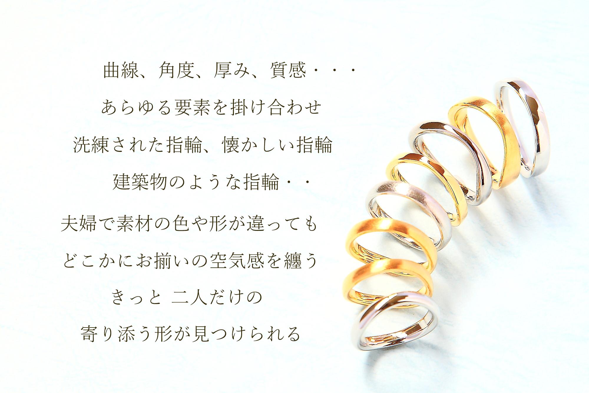 nefel ring story7