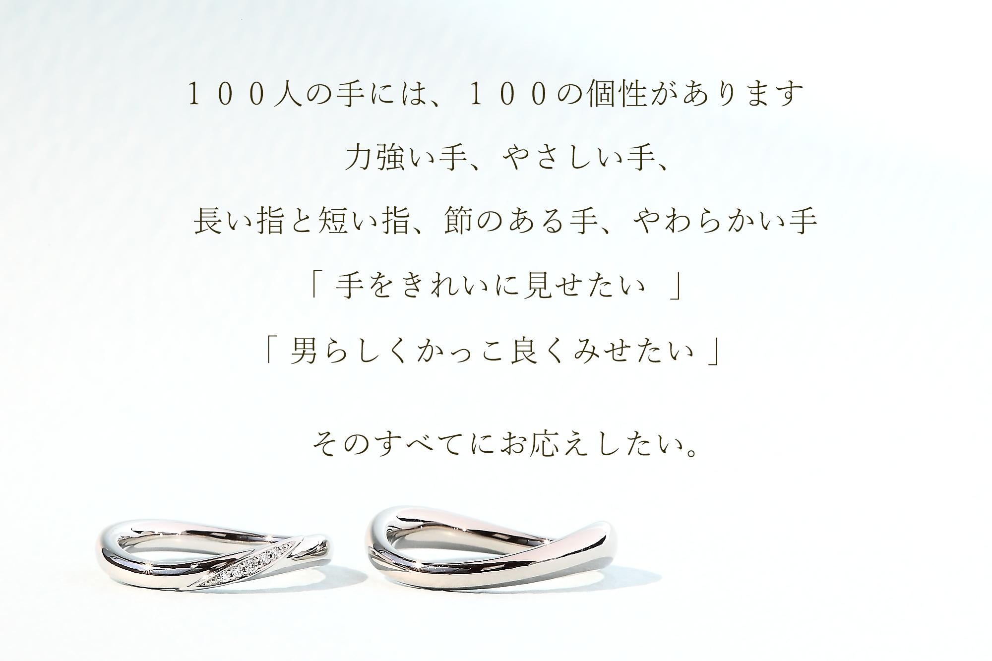 nefel ring story5