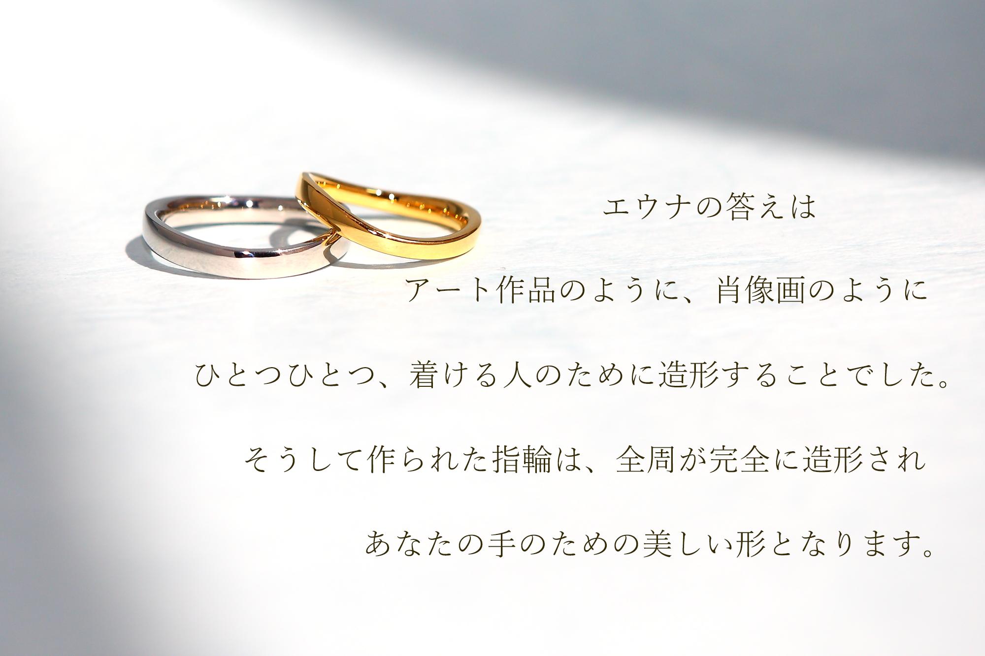 nefel ring story6