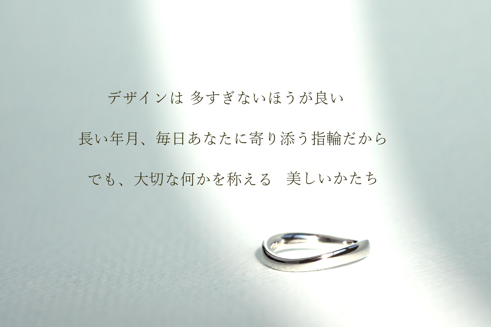 nefel ring story3
