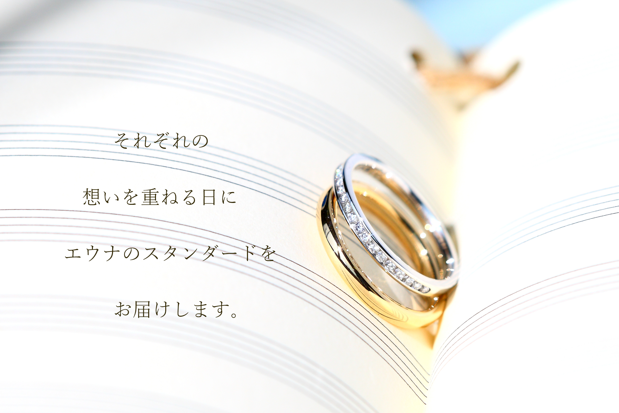 eternity ring story3