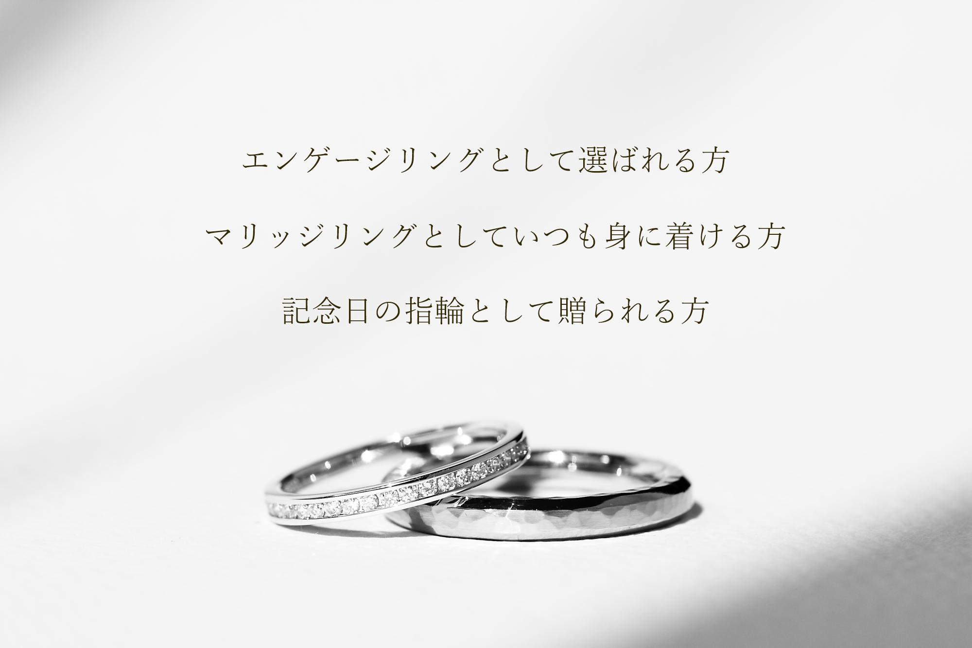 eternity story2