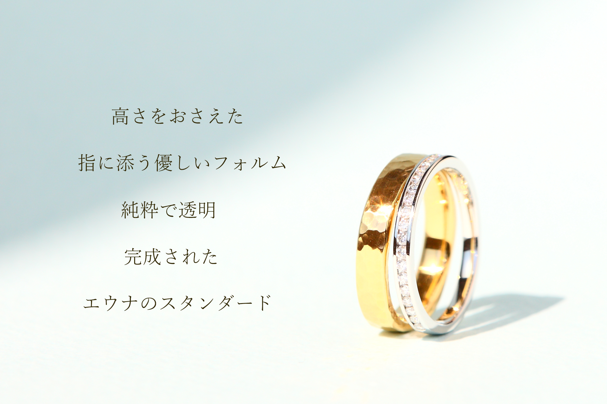 eternity ring story5